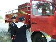 Ochotnicza Straż Pożarna wŚwierszczowie